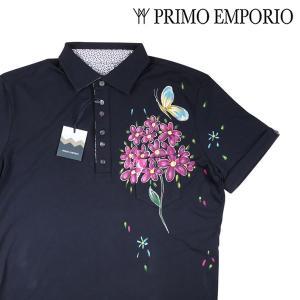 PRIMO EMPORIO 半袖ポロシャツ メンズ 春夏 XXL/52 ブルー 青 プリモエンポリオ 大きいサイズ 並行輸入品|utsubostock