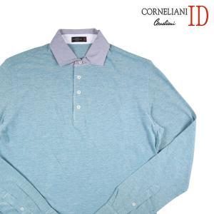 CORNELIANI ID 長袖ポロシャツ メンズ 52/2XL グリーン 緑 コルネリアーニ アイディー 大きいサイズ 並行輸入品|utsubostock