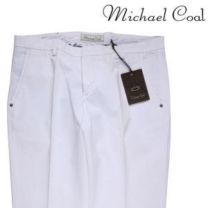 【52】 MichaelCoal マイケルコール カラーパンツ メンズ 春夏 ホワイト 白 並行輸入品 ズボン 大きいサイズ|utsubostock