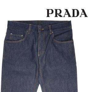 PRADA ジーンズ GEP010 jeans 29【A7325】 プラダ|utsubostock