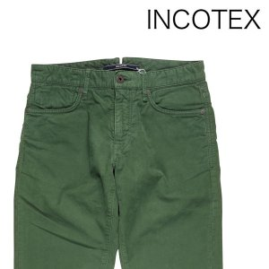 INCOTEX ジーンズ メンズ 30/M グリーン 緑  インコテックス 並行輸入品|utsubostock