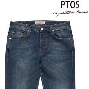 PT05 ジーンズ メンズ 34/2XL ブルー 青 C5P5V1 ピーティー ゼロチンクエ 大きいサイズ 並行輸入品|utsubostock