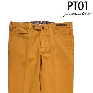 【54】 PT01 ピーティー ゼロウーノ スラックス 141ST0052883 メンズ 秋冬 イエロー 黄 並行輸入品 ズボン 大きいサイズ|utsubostock