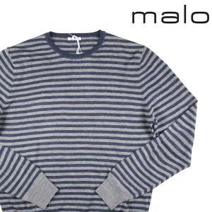malo 丸首セーター メンズ 春夏 48/L ブルー 青 リネン混 マーロ 並行輸入品|utsubostock