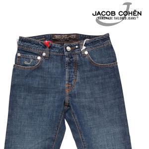 Jacob Cohen ジーンズ メンズ 28/S ブルー 青 J688H ヤコブコーエン 並行輸入品|utsubostock