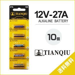 12V-27A 10個入り (2シート) アルカリ乾電池 / アルカリ / 乾電池 / 12V / 27A / TIANQIU /A27 G27A PG27A MN27 CA22 L828 EL812互換