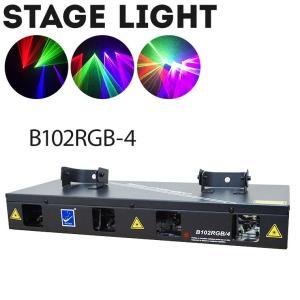 舞台照明 B102RGB-4 レーザーライト レッド/グリーン/ブルー コンセント式 屋内用 DMX対応 ステージ ライト サウンドモード搭載 演出 効果 カラオケ|utsunomiyahonpo