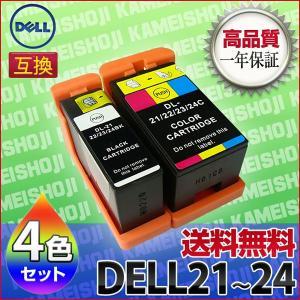 インク DELL21 DELL22 DELL23 DELL24 デル 汎用(互換 インク) utsunomiyahonpo