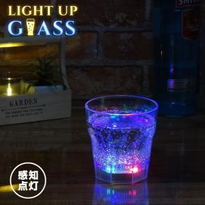 光る ロック グラス 感知型 250ml レインボー クリア 電池式 LED 割れない コップ タン...