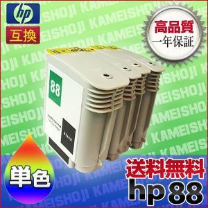 インク hp88 hp ヒューレッド パッカード 汎用(hp-88 互換 インク)ブラック、シアン、マゼンタ、イエロー C9396A , C9391A , C9392A , C9393A utsunomiyahonpo