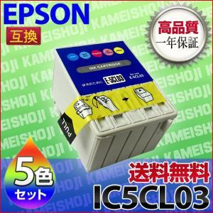 インク IC5CL03 エプソン EPSON  汎用(IC03 互換 インク)5色セット超お買い得セット utsunomiyahonpo