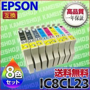 インク IC8CL23 エプソン EPSON  汎用(IC23 互換 インク)8色セット( ICBK23 ICC23 ICM23 ICY23 ICLC23 ICLM23 ICGY23 ICMB23)超お買い得セット utsunomiyahonpo