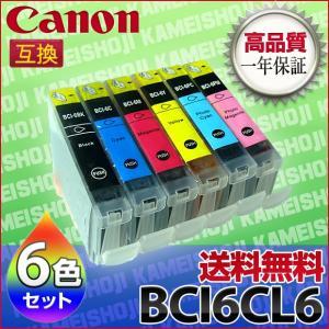 インク BCI-6 キャノン Canon 汎用 (6MP 互換 インク BCI6-BK BCI6-C BCI6-M BCI6-Y BCI6-PC BCI6-PM)6色超お買い得セット utsunomiyahonpo
