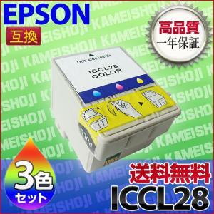 インク ICCL28 エプソン EPSON  汎用( IC28 互換 インク)カラーシアン・マゼンタ・イエロー utsunomiyahonpo
