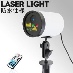 レーザー ライト 屋外 防水 照明 リモコン タイマー 付き|utsunomiyahonpo