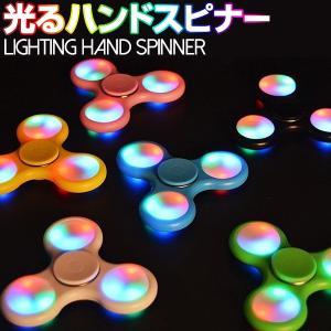 光るハンドスピナー Hand Spinner LED フィンガースピナー|utsunomiyahonpo