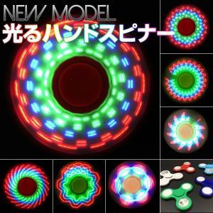 ハンドスピナー Hand spinner 指スピナー 光る ハンドスピナー LED ICチップ搭載 20パターンの図柄  スイッチ型  NEW MODEL|utsunomiyahonpo