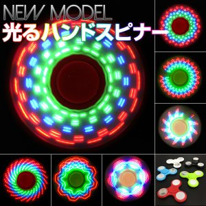 ハンドスピナー 光るハンドスピナー NEW MODEL LED ICチップ搭載 20パターンの図柄  Hand Spinner|utsunomiyahonpo
