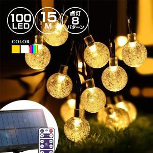 ソーラー イルミネーション バブル ボール ストレート LED100球 長さ15m 全3色 リモコン 屋外用 防水 大型パネル 大容量バッテリー|utsunomiyahonpo