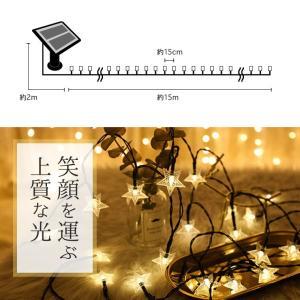 ソーラー イルミネーション スター 星 ストレート LED100球 長さ15m 全3色 リモコン付 屋外用 防水 大型ソーラーパネル 大容量バッテリー|utsunomiyahonpo|14