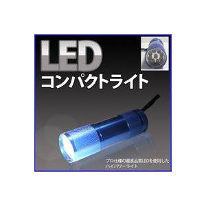 ヘッドライト 懐中電灯 ポータブルライト 高輝度9灯 LED 照明 ライト 電池 防災|utsunomiyahonpo