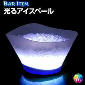 光るワインクーラー SP12 ボトル シャンパン バー イベント 演出 クラブ|utsunomiyahonpo