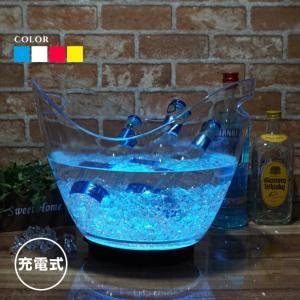光る ワインクーラー 8L 楕円形 幅35cm×奥行25.5cm×高さ28.5cm 単色 全4色 充電式 LED おしゃれ シャンパンクーラー|utsunomiyahonpo