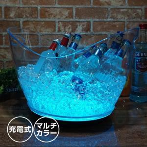 光る ワインクーラー 12L 楕円形 幅41cm×奥行28cm×高さ28.5cm マルチカラー 充電式 LED おしゃれ シャンパンクーラー|utsunomiyahonpo