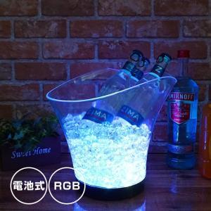 光る ワインクーラー 5.5L 中型 幅27.5cm×奥行23cm×高さ25cm 電池式 グラデーション点灯 LED おしゃれ シャンパンクーラー|utsunomiyahonpo
