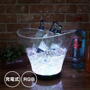 光る ワインクーラー 6L 中型 幅29.5cm×奥行27.5cm×高さ24cm 電池式 グラデーション点灯 LED おしゃれ シャンパンクーラー|utsunomiyahonpo