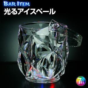 光るアイスペール SP-2 LED ボトル シャンパン バー イベント 演出 クラブ|utsunomiyahonpo