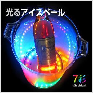 光るワインクーラー 両取っ手 SP3 ボトル シャンパン バー イベント 演出 クラブ|utsunomiyahonpo