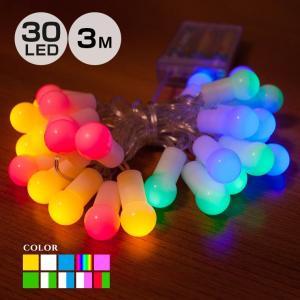 イルミネーションライト カラーボール 3m 30球 電池式 LED 屋外 室内 防雨 防水 カラフル ストレート 電飾 飾り コンセント|utsunomiyahonpo