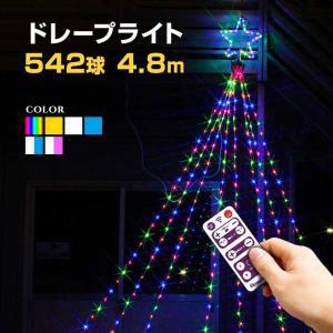 イルミネーション クリスマス ライト LED 屋外 ドレープライト ナイアガラ 5m×8本 512球 防滴 防雨 キャンプ クリスマス ハロウィン 照明 電飾 室内|utsunomiyahonpo