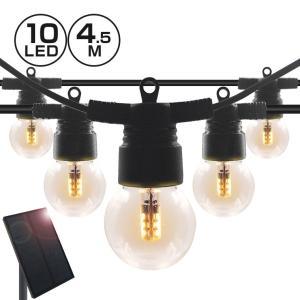 ソーラー ストリングライト 電球 イルミネーション ストレート LED10球 長さ4.5m 電球色 屋外用 防水 防雨 防塵 ソーラー充電|utsunomiyahonpo