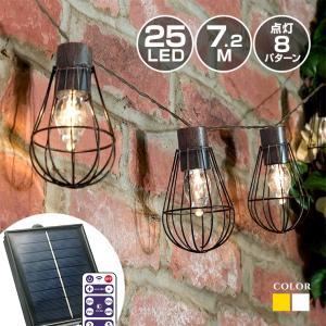ソーラー イルミネーション ガーデンライト LED10球 長さ2m 電球色 ストレート リモコン付属 屋外用 防水 大型ソーラーパネル|utsunomiyahonpo