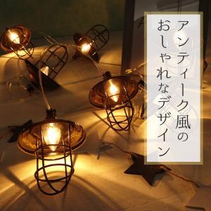 ソーラー イルミネーション ガーデンライト LED10球 長さ2m 電球色 ストレート リモコン付属 屋外用 防水 大型ソーラーパネル|utsunomiyahonpo|02