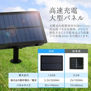 ソーラー イルミネーション ガーデンライト LED10球 長さ2m 電球色 ストレート リモコン付属 屋外用 防水 大型ソーラーパネル|utsunomiyahonpo|04