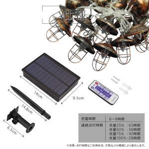 ソーラー イルミネーション ガーデンライト LED10球 長さ2m 電球色 ストレート リモコン付属 屋外用 防水 大型ソーラーパネル|utsunomiyahonpo|09