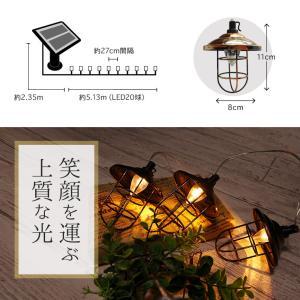ソーラー イルミネーション ガーデンライト LED10球 長さ2m 電球色 ストレート リモコン付属 屋外用 防水 大型ソーラーパネル|utsunomiyahonpo|10