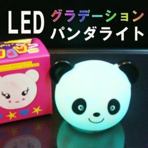 LED インテリア 照明 卓上 ペンギン パンダ テーブル デスク 寝室 玄関 モチーフ 置物 utsunomiyahonpo