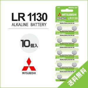 LR1130 ボタン電池 MITSUBISHI 三菱 10個セット アルカリ 電池 AG10 CX189 389A 互換 ボタン電池 コイン電池|utsunomiyahonpo