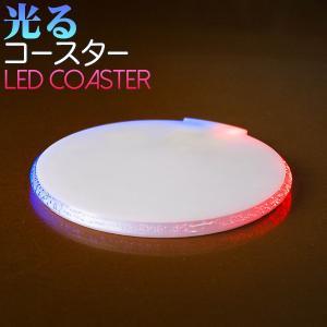 LED光るコースター 直径10cm×厚0.7cm 薄型 丸 台座 イベント ディスプレイ ハーバリウム|utsunomiyahonpo