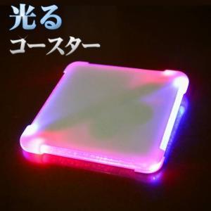 LED光るコースター 薄型四角 厚0.8cm 台座 イベント ディスプレイ ハーバリウム|utsunomiyahonpo