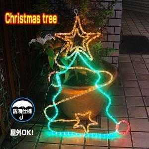 イルミネーション クリスマス モチーフ  ツリー 84×54cm  LED 屋外|utsunomiyahonpo