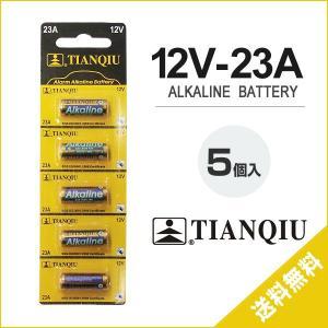 12V-23A 5個入り アルカリ乾電池 アルカリ 乾電池 12V 23A TIANQIU A23 23AE LRV8-1BP MN221 V23GA 181A 3LR50 互換|utsunomiyahonpo