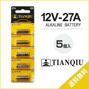 12V-27A 5個入り アルカリ乾電池 アルカリ 乾電池 12V 27A TIANQIU  A27 G27A PG27A MN27 CA22 L828 EL812互換|utsunomiyahonpo