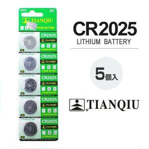 CR2025  ボタン電池 5個セット 3V リチウム リチウム電池 コイン電池 バッテリー 互換|utsunomiyahonpo