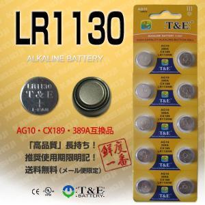 LR1130 ボタン電池 10個セット アルカリ 電 1.5V AG10 CX189 389A 互換 ボタン電池 コイン電池 時計 体温計 計算機|utsunomiyahonpo