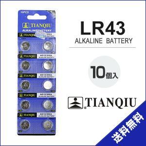 LR43 ボタン電池 10個セット アルカリ電池 1.5V AG12 CX186 386A 互換 ボタン電池 コイン電池 時計 体温計 計算機|utsunomiyahonpo